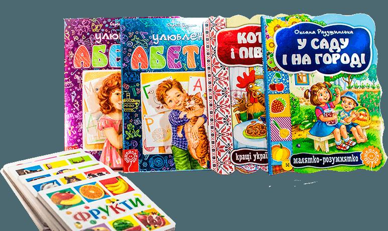 Детские книги 18
