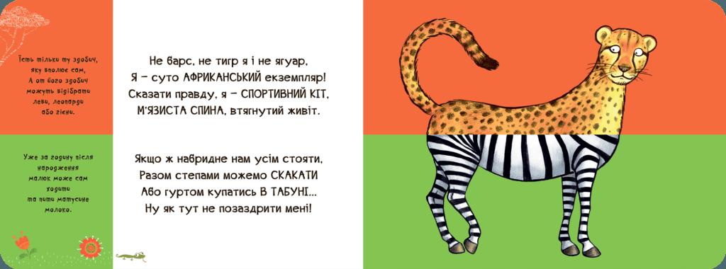 Детские книги 10