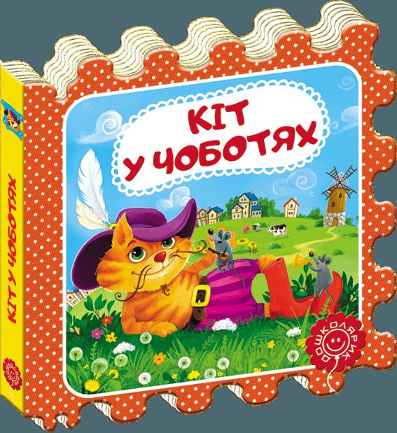 Детские книги 16