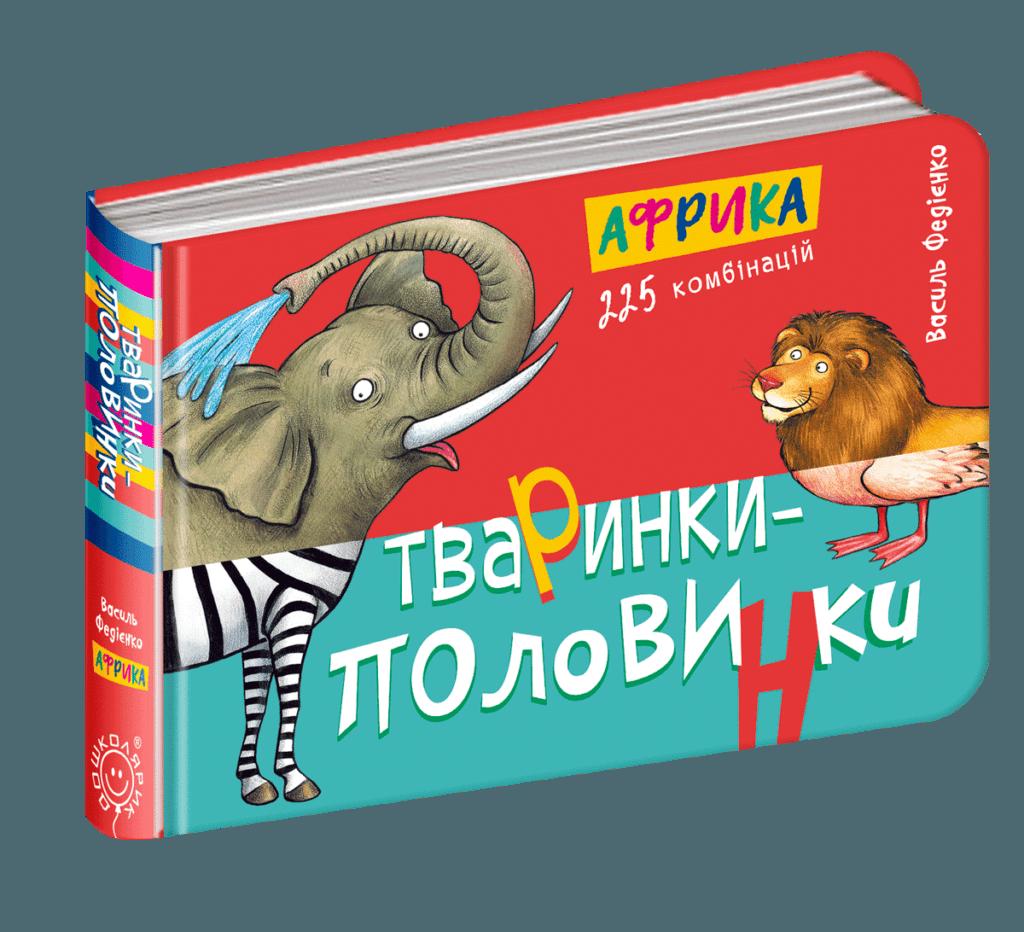 Детские книги 9