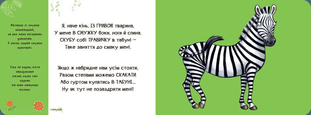 Детские книги 11