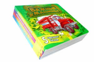 Детские книги 15