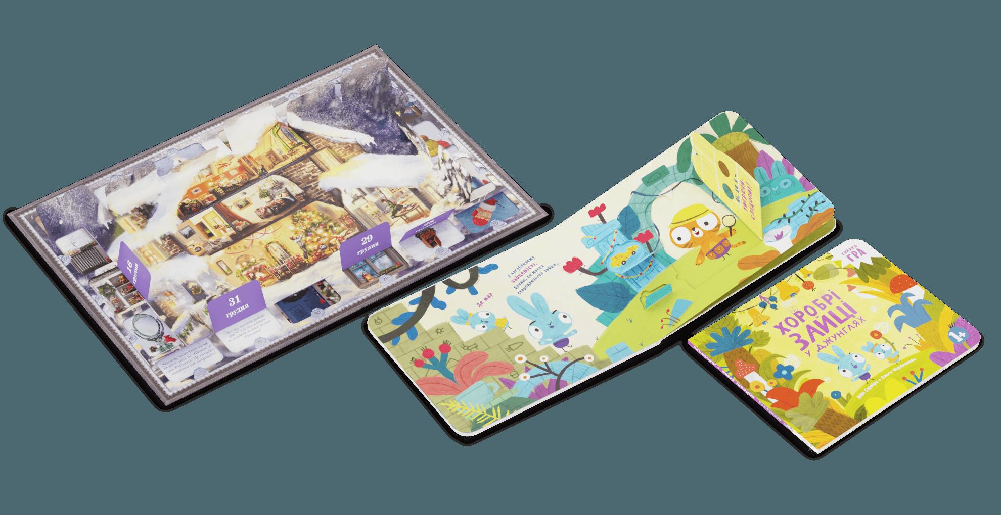 Детские книги 14